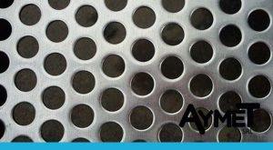 Decoración con chapas de aluminio perforadas